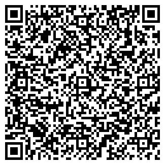 QR-код с контактной информацией организации ООО ИМИДЖ-АУДИТ
