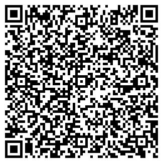 QR-код с контактной информацией организации АРТАЛЕКС