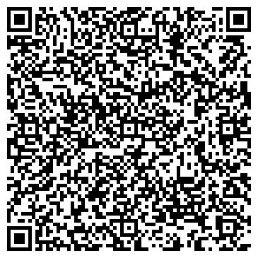 """QR-код с контактной информацией организации ТОО Фирма """"Принт-Экспресс"""""""