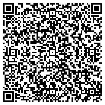 QR-код с контактной информацией организации ПРОДЭКСПОРТ-АМТ ТОО