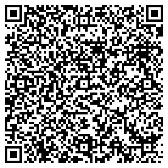 QR-код с контактной информацией организации ПРОСТО КОМ-ФОРТ