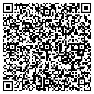 QR-код с контактной информацией организации ПРОЕКТ ТОО