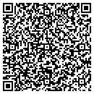 QR-код с контактной информацией организации ОАО СЕЛЕНА, ПТФ