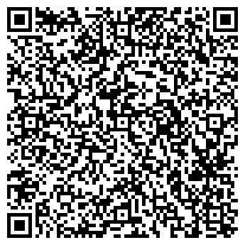 QR-код с контактной информацией организации ПРОМЭНЕРГОИНВЕСТ ТОО