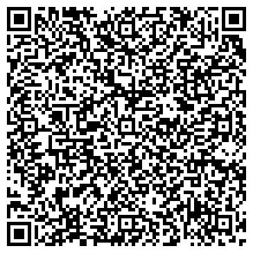 QR-код с контактной информацией организации БАРВИНОК, СТОМАТОЛОГИЧЕСКАЯ ЧФ