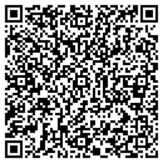QR-код с контактной информацией организации ПРОСТО ТОО
