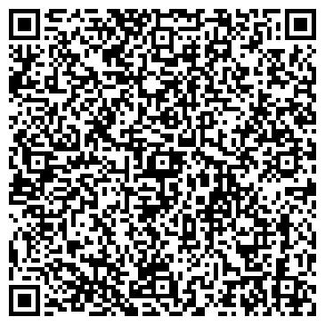 QR-код с контактной информацией организации ОАО УКРТЕЛЕКОМ, ЗАПОРОЖСКИЙ ФИЛИАЛ