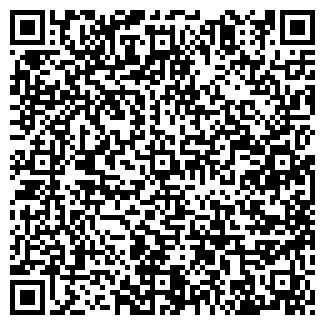QR-код с контактной информацией организации ООО ОРИС