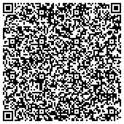 QR-код с контактной информацией организации ПРЭКО КАЗАХСТАНСКО-ГЕРМАНСКАЯ СОВМЕСТНАЯ ПРОГРАММА ПО ПОДДЕРЖКЕ МАЛОГО И СРЕДНЕГО БИЗНЕСА
