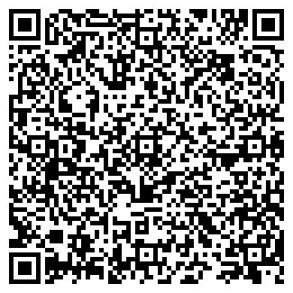 QR-код с контактной информацией организации ДАНЯ, ФХ