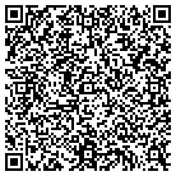 QR-код с контактной информацией организации ПРЭКО ФИНАУДИТ ТОО