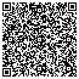 QR-код с контактной информацией организации ЗАО РАДИО КРОК