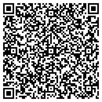 QR-код с контактной информацией организации ЭЗАНТ, ПФ