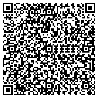 QR-код с контактной информацией организации РАДАР ФИРМА ТОО