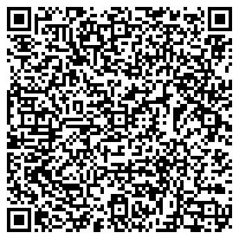 QR-код с контактной информацией организации ВЫСОКОГОРНОЕ, ОАО