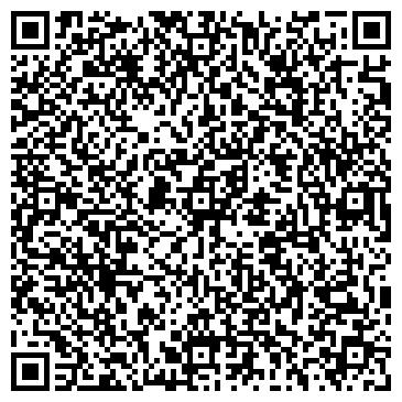 QR-код с контактной информацией организации ГП РАССВЕТ, ОПЫТНОЕ ХОЗЯЙСТВО