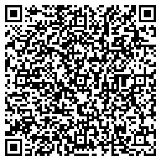 QR-код с контактной информацией организации ЛЮЗА