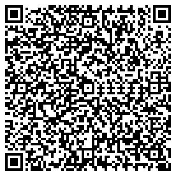 QR-код с контактной информацией организации РЕАЛ-ГРУПП ТОО