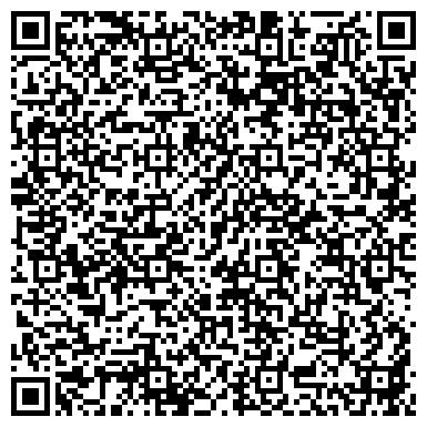 QR-код с контактной информацией организации ЗАПОРОЖСКИЙ ОБЛАСТНОЙ УЧЕБНО-КУРСОВОЙ КОМБИНАТ, ГП