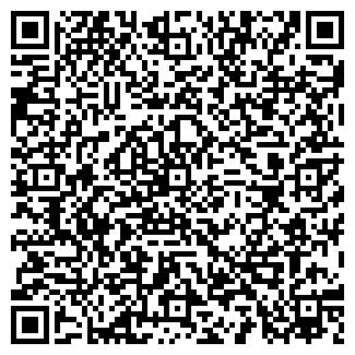 QR-код с контактной информацией организации ООО СПАС-ЦЕНТР