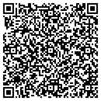 QR-код с контактной информацией организации СПК РАДУГА