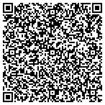 QR-код с контактной информацией организации ЛЫСОГОРСКИЙ, СЕЛЬСКОХОЗЯЙСТВЕННЫЙ ПК