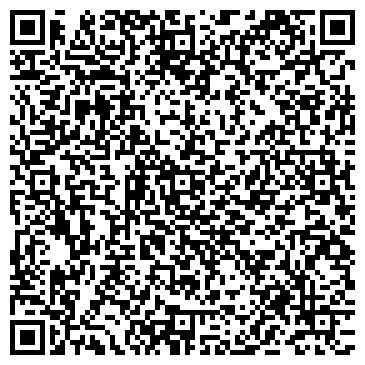QR-код с контактной информацией организации ЗБОРОВСЬКИЙ КИРПИЧНЫЙ ЗАВОД, ОАО