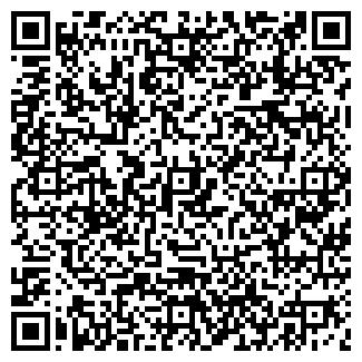 QR-код с контактной информацией организации КВАНТ, МП, ООО
