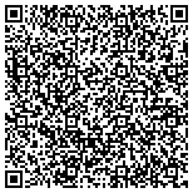 QR-код с контактной информацией организации ЗДОЛБУНОВСКИЙ ЗАВОД НЕСТАНДАРТНОГО ОБОРУДОВАНИЯ, ОАО