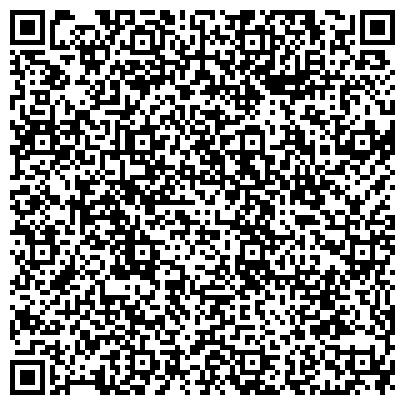 QR-код с контактной информацией организации РЕКЛАМНО-ИНФОРМАЦИОННОЕ АГЕНТСТВО ОБЛАСТНОГО КАНАЛА КАЗАХСТАН-КОСТАНАЙ