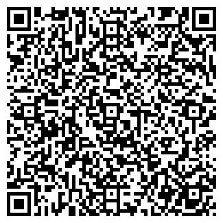 QR-код с контактной информацией организации ИНКИ, ООО