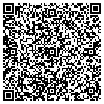 QR-код с контактной информацией организации ИВАШКОВСКИЙ СПИРТЗАВОД, ГП