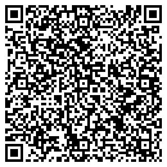 QR-код с контактной информацией организации ПРОМИНЬ, ОАО