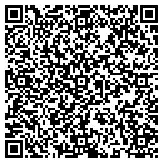 QR-код с контактной информацией организации РЕМСТРОЙ-1 ТОО