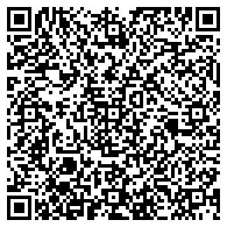 QR-код с контактной информацией организации ВАТРА, ЗАО