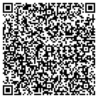 QR-код с контактной информацией организации РЕМ-КСЕРОКС ТОО