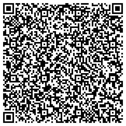 QR-код с контактной информацией организации ИВАНО-ФРАНКОВСКАЯ ДИРЕКЦИЯ ЖЕЛЕЗНОДОРОЖНЫХ ПЕРЕВОЗОК