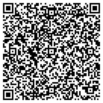 QR-код с контактной информацией организации КВИНТЕС