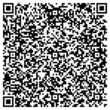 QR-код с контактной информацией организации ОАО ИВАНО-ФРАНКОВСКИЙ МОЛОЧНЫЙ ЗАВОД