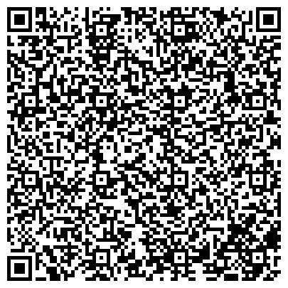 QR-код с контактной информацией организации ИВАНО-ФРАНКОВСКОЕ ОБЛАСТНОЕ УПРАВЛЕНИЕ ЛЕСНОГО ХОЗЯЙСТВА