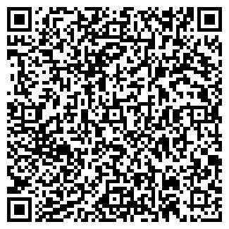QR-код с контактной информацией организации ООО АЛЬБА