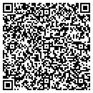 QR-код с контактной информацией организации РОМАНА МК
