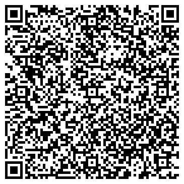 QR-код с контактной информацией организации МЕРКЬЮРИ ГЛОБ-ГАЛИЧИНА