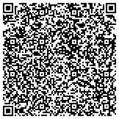 QR-код с контактной информацией организации ООО БЕРЕСТ-ПРОДТОРГ, ЗАПАДНОУКРАИНСКАЯ ПРОДОВОЛЬСТВЕННАЯ КОМПАНИЯ