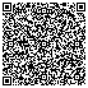 QR-код с контактной информацией организации РОМАНТИК КООПЕРАТИВ