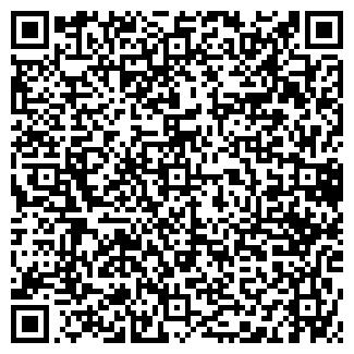 QR-код с контактной информацией организации РОСЛЕСИМПОРТ