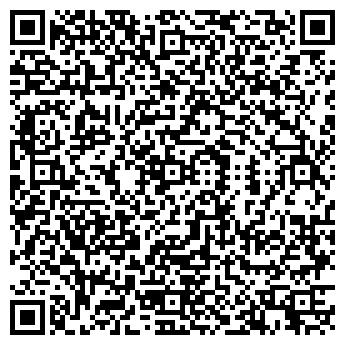 QR-код с контактной информацией организации ООО БАКАЛЕЯ