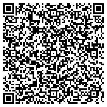 QR-код с контактной информацией организации ЭПСИЛОН ЛТД, НПЦ