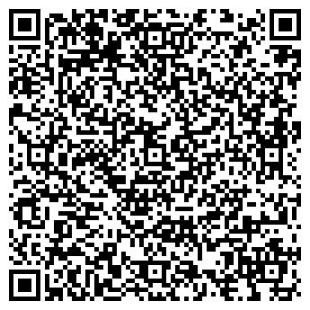 QR-код с контактной информацией организации РЫЦАРСКИЙ ЗАМОК
