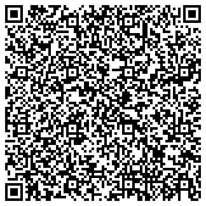 QR-код с контактной информацией организации ИВАНО-ФРАНКОВСКИЙ НАЦИОНАЛЬНЫЙ ТЕХНИЧЕСКИЙ УНИВЕРСИТЕТ НЕФТИ И ГАЗА